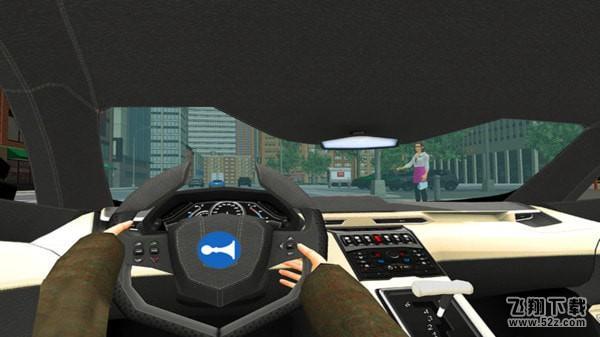 纽约出租车模拟器V3 安卓版_52z.com
