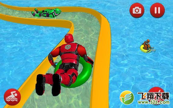 机器人水滑梯V1.13 安卓版_52z.com