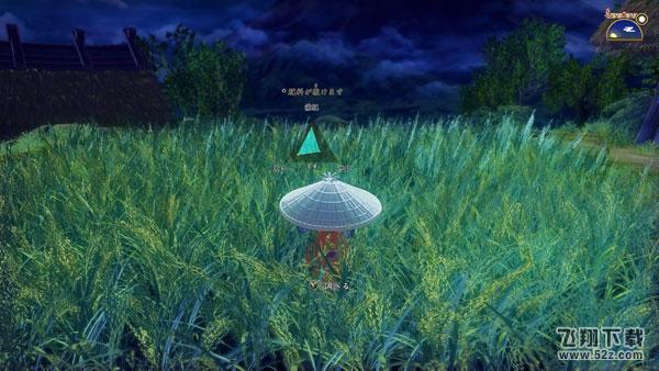 《天穗之咲稻姬》夜晚探索攻略一览_52z.com