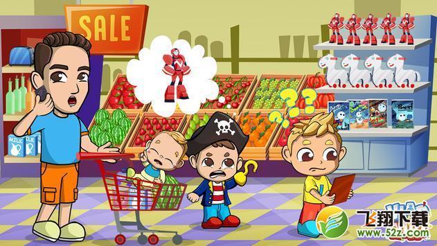 超级市场儿童V1.1.0 安卓版_52z.com