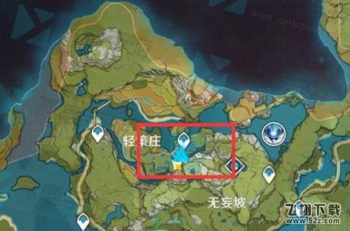 《原神》轻策农家菜食谱获取攻略_52z.com