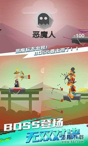 疯狂火柴人2V1.0.0 安卓版_52z.com