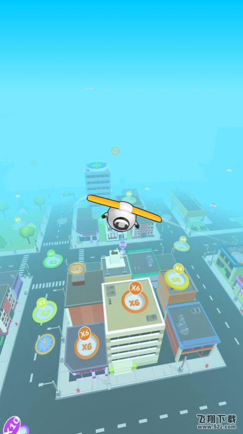 超能滑翔机3DV3.5 安卓版_52z.com