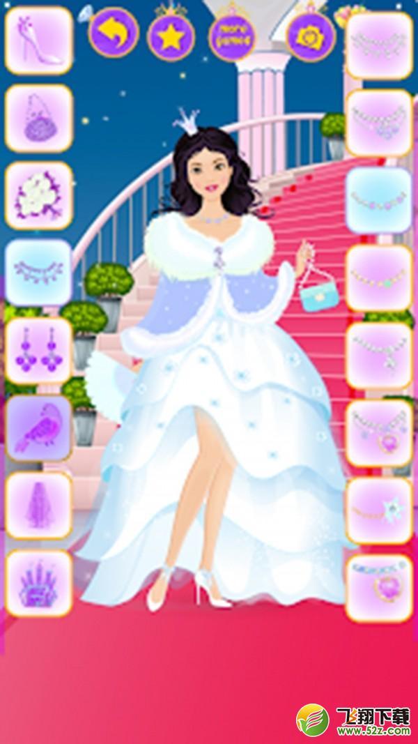 美人鱼公主世纪婚礼V1.3 安卓版_52z.com