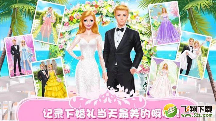 公主换装婚纱设计V1.3 安卓版_52z.com