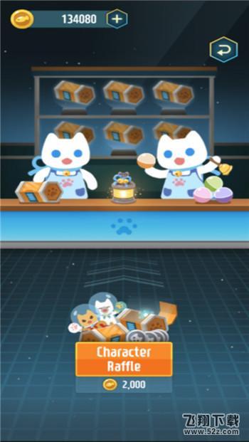 超神猫咪人V0.1 安卓版_52z.com
