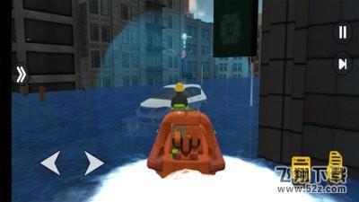 洪水紧急救援V1.0.0 安卓版_52z.com