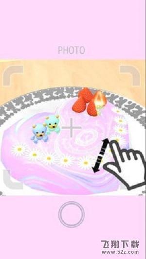 镜子蛋糕V0.1.1 安卓版_52z.com