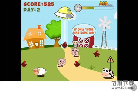 小动物和外星人_52z.com