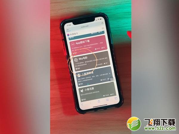苹果iPhone免费观看vip电影视频教程_52z.com