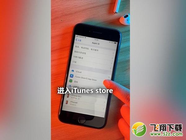 苹果卖旧iPhone六个注意要点视频介绍_52z.com