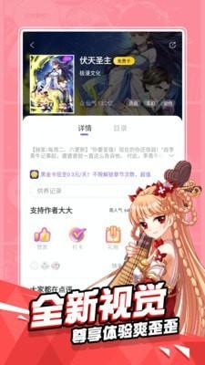 秋葵漫画手机版_52z.com