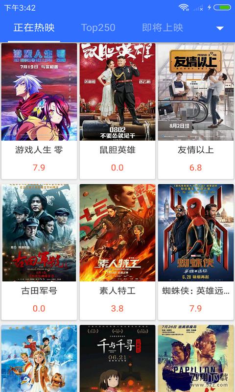 亚洲日综yy6689在线观看_52z.com