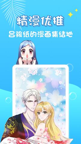 嘀嘀动漫破解版_52z.com