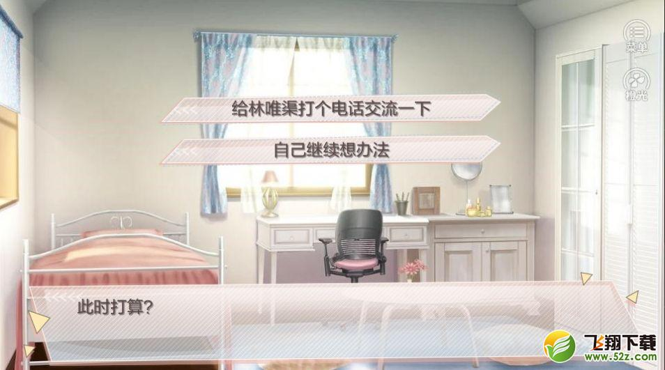 轻风临末寒夜生无限鲜花版_52z.com