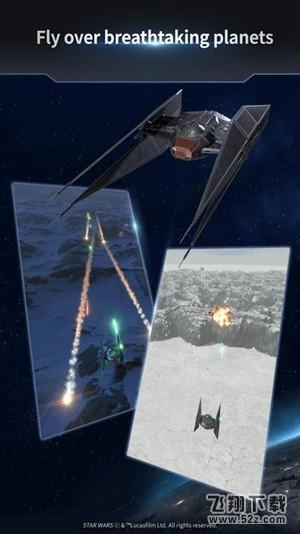 星球大战:星际战机任务V0.98 安卓版_52z.com
