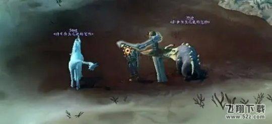 魔兽世界哀伤克星怎么获得?