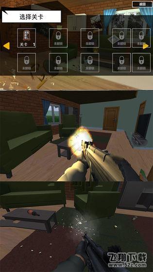 房子摧毁模拟无限金币版_52z.com