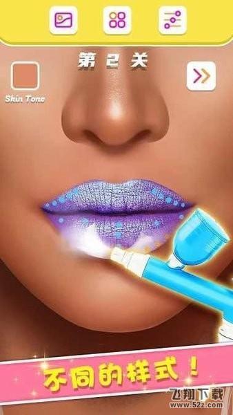 化妆游戏:女生们的口红大挑战V1.0 安卓版_52z.com
