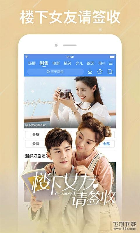 亚洲永久免费播放片中文字幕_52z.com