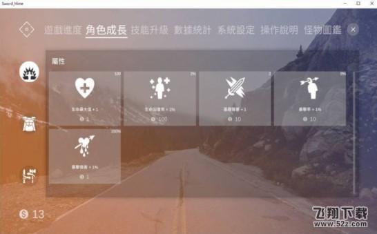 百鬼夜行剑姬无双破解版_52z.com