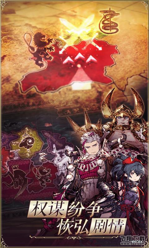 最终幻想勇气启示录幻影战争V1.0.0 苹果版_52z.com