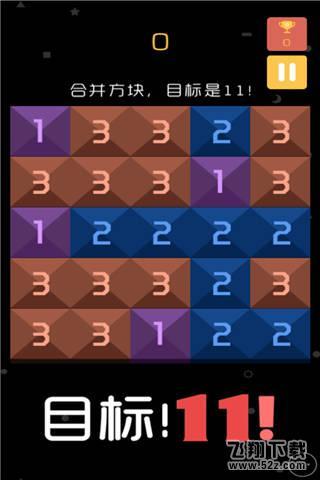 目标11_52z.com