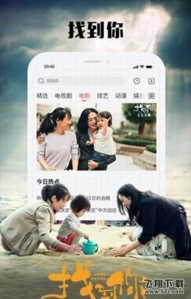 最新二日韩区网页版_52z.com
