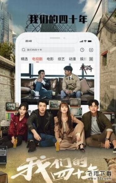 日韩影音一区二区三区在线观看_52z.com