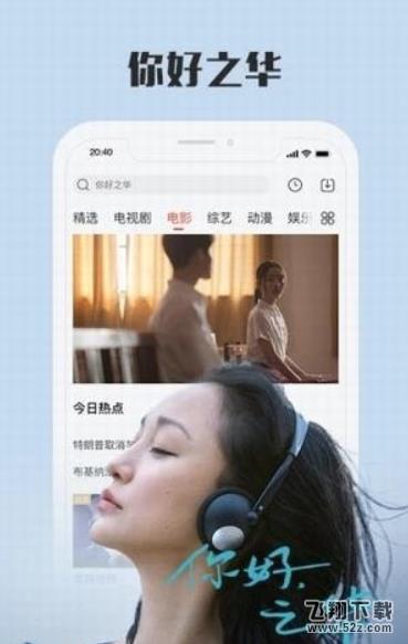 日韩影音一区二区三区破解版_52z.com