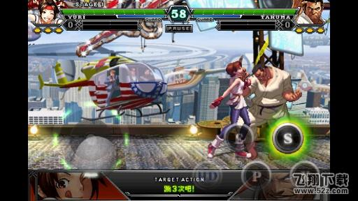 拳皇2012V1.2.0 无限金钱版_52z.com