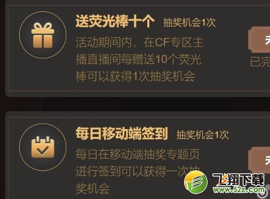 CF火线焕新季12月活动怎么玩?