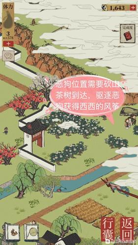 江南百景图虎丘宝箱钥匙位置一览_.com