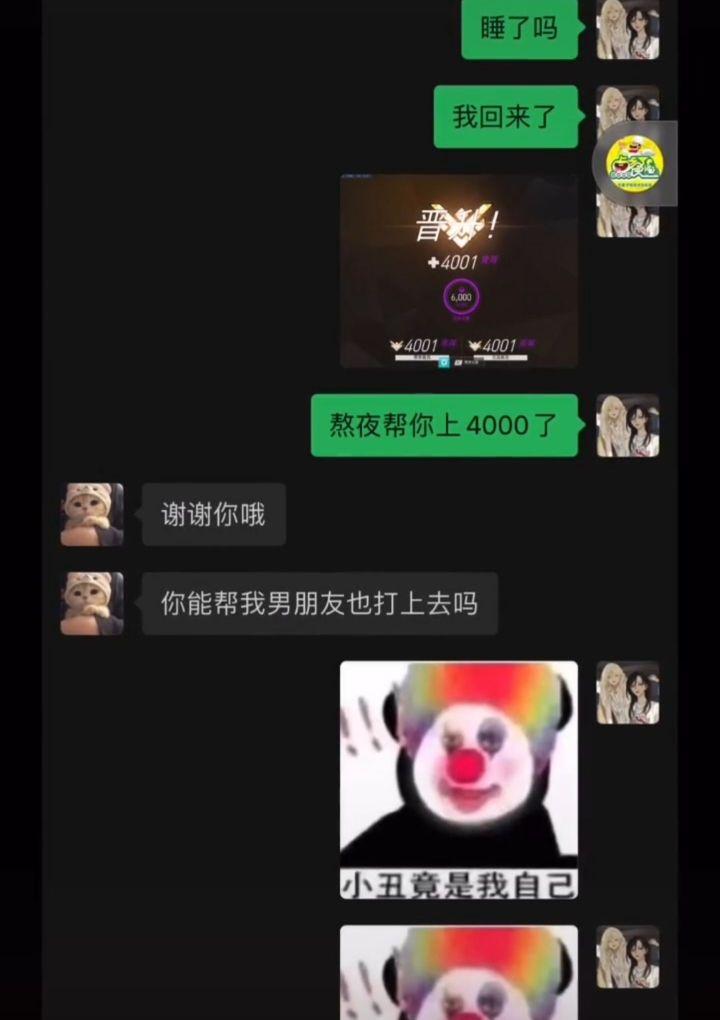 """""""小丑竟是我自己""""网络热词出处/含义一览_52z.com"""