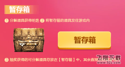 2021CF1月幸运宾果活动网址_52z.com