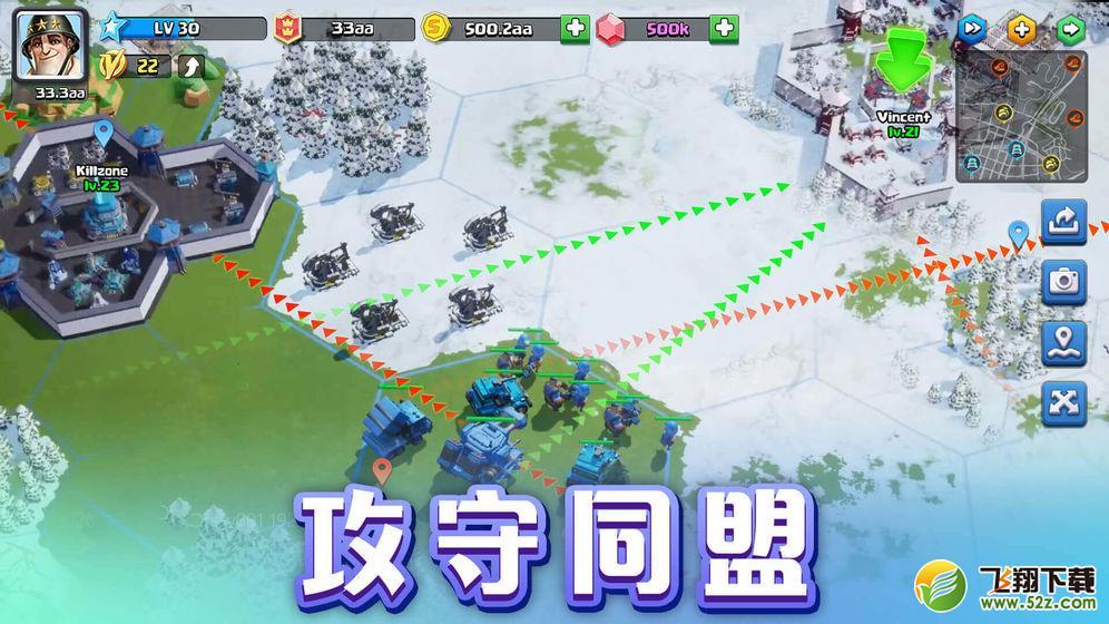 口袋奇兵_52z.com