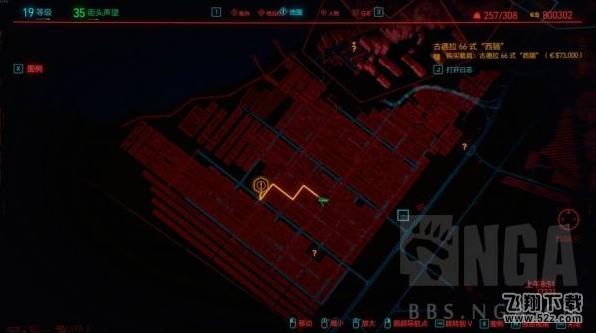 赛博朋克2077传说技术护目镜在哪?_52z.com