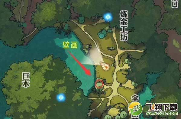天谕手游NPC菇洋洋在哪-天谕手游NPC菇洋洋位置一览