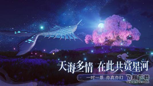 天宇手游谕游戏传说旧新闻书位置列表