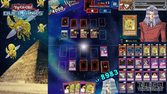 《游戏王:决斗链接》优惠券获取攻略
