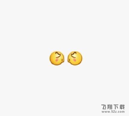 微信8.0左哼哼表情怎么没了_52z.com