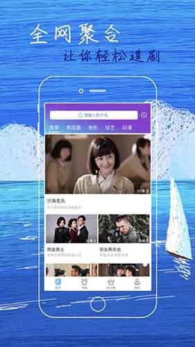 日本高清mv视频全集入口_52z.com