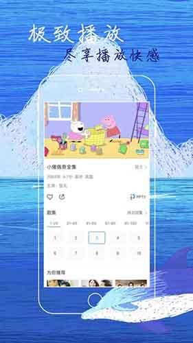 日本高清mv视频在线观看_52z.com