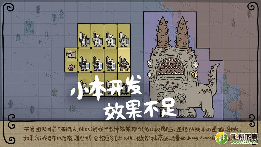 军团V1.0 IOS版_52z.com