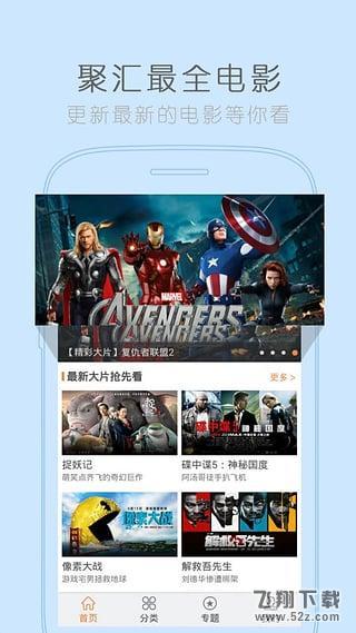 521ay高清免费影院高清完整视频_52z.com