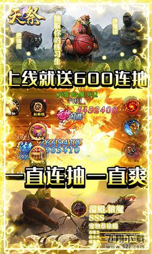 天祭_52z.com