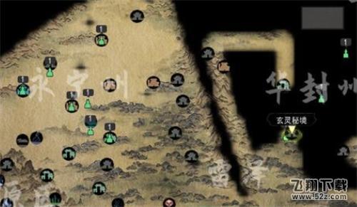 鬼谷八荒玄灵秘境有几个-鬼谷八荒玄灵秘境数量一览