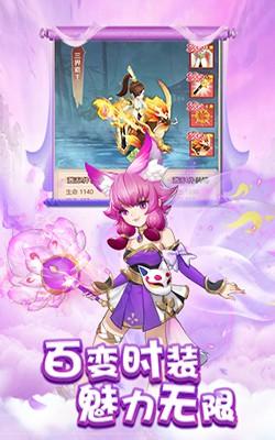幻灵修仙传_52z.com
