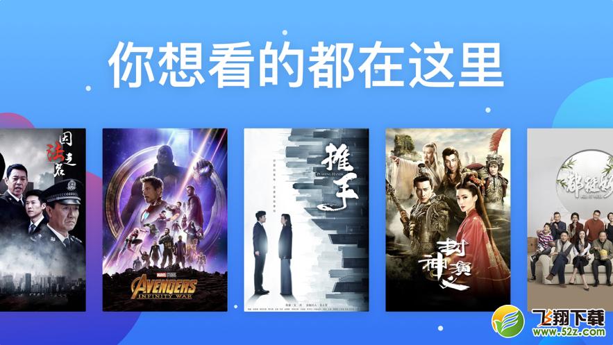 2020最新中文字字幕在线电影永久地址_52z.com