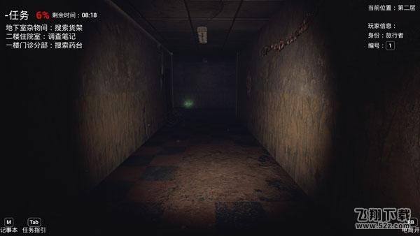 《恐惧之间》玩法技巧攻略_52z.com